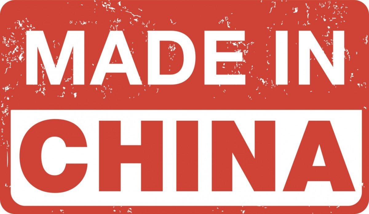 quality of Chinese's products
