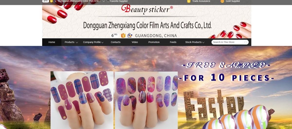 Dongguan Zhengxiang Color Film And Arts
