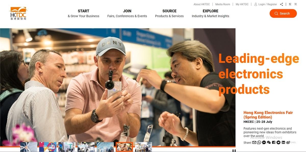 HKTDC China Wholesale Websites