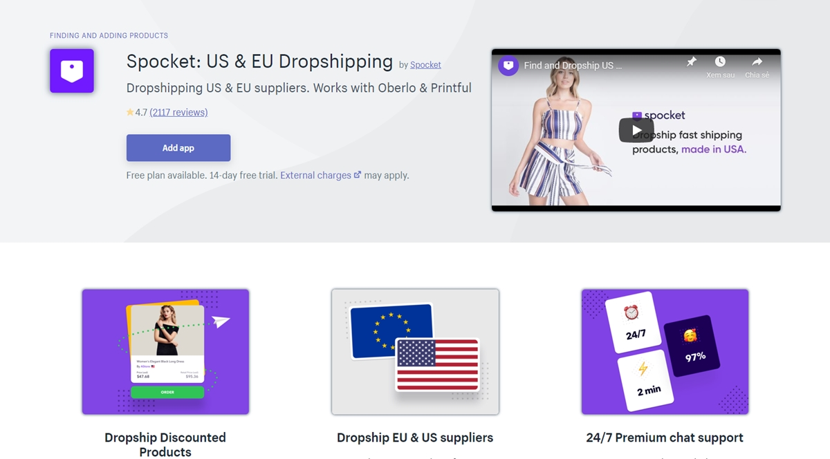 Necessary dropshipping apps: Spocket