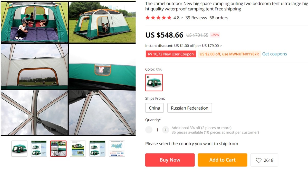 Waterproof Camping Tent on AliExpress